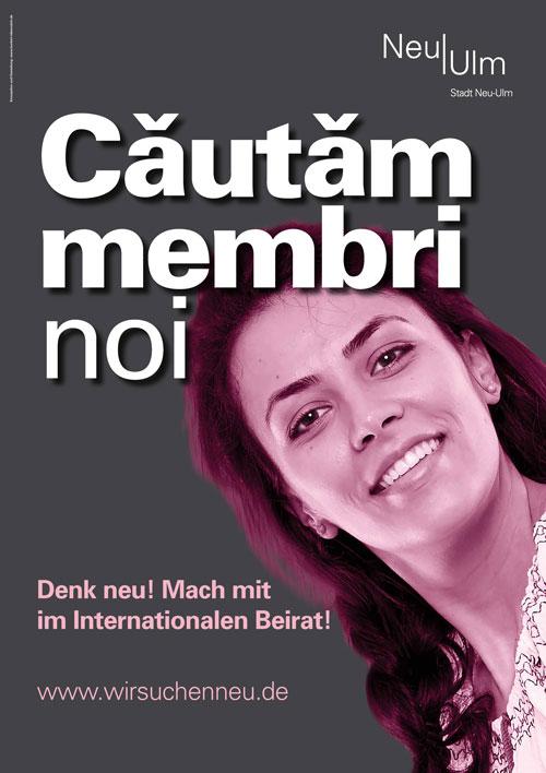 nu_internationalerbeirat_plakat9